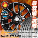 235/30R20 CONTINENTAL е│еєе┴е═еєе┐еы ContiMaxContact MC5 е│еєе┴е▐е├епе╣е│еєе┐епе╚ MC5 Balken BTC basic еЇебеые▒еє BTC е┘б╝е╖е├еп е╡е▐б╝е┐едефе█едб╝еы4╦▄е╗е├е╚