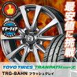 195/65R15 トーヨー TRANPATH mpZ TRG-BAHN サマータイヤホイール4本セット ミニバンに最適