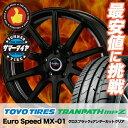 【新型プリウス専用】 195/65R15 91H TOYO TIRES トーヨータイヤ TRANPATH mpZ トランパス mpZ Euro Speed MX-01 ユーロスピード MX-01 サマータイヤホイール4本セット