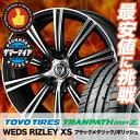 205/65R15 94H TOYO TIRES トーヨー タイヤ TRANPATH mpZ トランパス mpZ WEDS RIZLEY X...