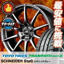 215/65R16 トーヨー TRANPATH mpZ シュナイダースタッグ サマータイヤホイール4本セット ミニバンに最適
