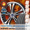 205/50R17 89V TOYO TIRES トーヨー タイヤ NANOENERGY3 PLUS ナノエナジー3 プラス Warwic DS769 ワーウィック DS769 サマータイヤホイール4本セット