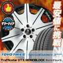 225/45R18 91W TOYO TIRES トーヨー タイヤ NANOENERGY3 PLUS ナノエナジー3 プラス Trafficstar DTX MONOBLOCK トラフィックスター DTX モノブロック サマータイヤホイール4本セット