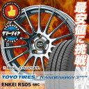 195/50R15 TOYO TIRES トーヨー タイヤ NANOENERGY3 PLUS ナノエナジー3 プラス ENKEI RS05 エンケイ RS05 サマータイヤホイール4本セット