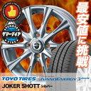 185/55R16 83V TOYO TIRES トーヨー タイヤ NANOENERGY3 PLUS ナノエナジー3 プラス JOKER SHOTT ジョーカーショット サマータイヤホイール4本セット