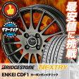 155/65R14 75S BRIDGESTONE ブリヂストン NEXTRY ネクストリー ENKEI CREATIVE DIRECTION CDF1 エンケイ クリエイティブ ディレクション CD-F1 サマータイヤホイール4本セット