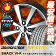 155/65R14 ブリヂストン ネクストリー スマックVI-R サマータイヤホイール4本セットBRIDGESTONE NEXTRY BS