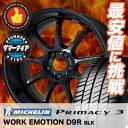 235/50R18 97W MICHELIN ミシュラン PRIMACY3 プライマシー3 WORK EMOTION D9R ワーク エモーション D9R サマータイヤホイール4本セット
