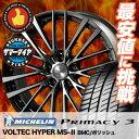 235/50R18 97W MICHELIN ミシュラン PRIMACY3 プライマシー3 VOLTEC HYPER MS-? ボルテック ハイパー MS2 サマータイヤホイール4本セット
