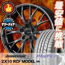 245/45R19 98W BRIDGESTONE ブリヂストン Playz PX プレイズ PX RAYS HOMURA 2X10 レイズ ホムラ ツー・バイ・テン サマータイヤホイール4本セット
