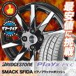 155/65R14 75H BRIDGESTONE ブリヂストン Playz PX-C プレイズ PX-C SMACK SFIDA スマック スフィーダ サマータイヤホイール4本セット