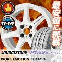 185/55R16 BRIDGESTONE ブリヂストン Playz PX-C プレイズ PX-C WORK EMOTION T7R ワーク エモーション T7R サマータイヤホイール4本セット