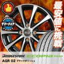 145R12 PR 6PR BRIDGESTONE ブリヂストン ECOPIA R680 エコピア R680 AGR 02 エージーアール02 サマータイヤホイール4本セット