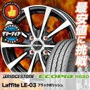 145R12 8PR BRIDGESTONE ブリヂストン ECOPIA R680 エコピア R680 Laffite LE-03 ラフィット LE-03 サマータイヤホイール4本セット