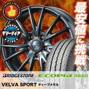 輪胎, 車輪 - 【エントリーでポイント5倍!※10/19 20:00-10/23 9:59】195/70R15 106/104L BRIDGESTONE ブリヂストン ECOPIA R680 エコピア R680 VELVA SPORT ヴェルヴァ スポルト サマータイヤホイール4本セット