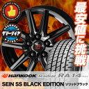 205/70R15 96H HANKOOK ハンコック RV OPTIMO RA14 RV オプティモ RA14 SEIN SS BLACK EDITION ザイン エスエス ブラックエディション サマータイヤホイール4本セット