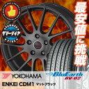 205/60R16 92H YOKOHAMA ヨコハマ BLUE EARTH RV02 ブルーアース RV02 ENKEI CREATIVE DIRECTION CDM1 エンケイ クリエイティブ ディレクション CD-M1 サマータイヤホイール4本セット
