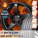 225/45R18 DUNLOP ダンロップ ENASAVE RV504 エナセーブ RV504 SSR GTV01 SSR GTV01 サマータイヤホイール4本セット