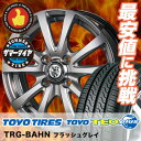 175/65R14 トーヨー TEO PLUS TRG-BAHN サマータイヤホイール4本セット