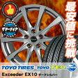 ショッピングタイヤ 195/65R15 トーヨー TEO PLUS エクシーダーEX10 サマータイヤホイール4本セット