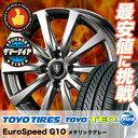 155/65R13 73S TOYO TIRES トーヨー タイヤ TEO PLUS テオプラス Euro Speed G10 ユーロスピード G10 サマータイヤホイール4本セット
