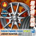 185/60R14 82H TOYO TIRES トーヨー タイヤ TEO PLUS テオプラス JOKER HUNTER ジョーカー ハン...