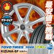 155/65R13 73S TOYO TIRES トーヨー タイヤ TEO PLUS テオプラス KIZUNA-SF キズナ SF サマータイヤホイール4本セット