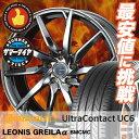 245/45R18 CONTINENTAL コンチネンタル UltraContact UC6 ウルトラコンタクト UC6 weds LEONIS GREILAα ウェッズ レオニス グレイラα サマータイヤホイール4本セット