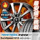 145R12 PR 8PR TOYO TIRES トーヨー タイヤ V-02 Euro Speed G10 ユーロスピード G10 サマータイヤホイール4本セット