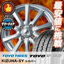 145R12 8PR TOYO TIRES トーヨー タイヤ V-02 AZ-SPORTS SY-10 AZスポーツ SY10 サマータイヤホイール4本セット