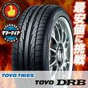215/55R17 94V トーヨー タイヤ DRB TOYO TIRES DRB サマータイヤ 17インチ 単品 1本 価格 『2本以上ご注文で送料無料』