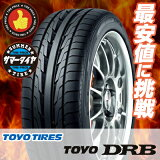205/45R17 84W トーヨー タイヤ DRB TOYO TIRES DRB サマータイヤ 17インチ 単品 1本 価格 『2本以上ご注文で送料無料』