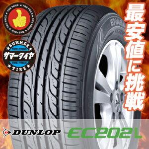 195/65R15 91S DUNLOP ダンロップ EC202 【低燃費 エコタイヤ】 サマータイヤ 夏タイヤ 単品 1本価格
