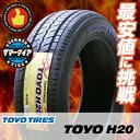 215/60R17C 107/105 トーヨー タイヤ H2...