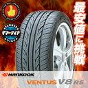 165/45R16 74V XL ハンコック VENTUS V8 RS H424 HANKOOK ベンタス V8 RS H424 サマータイヤ 16インチ 単品...