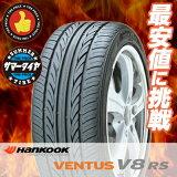 ���ޡ������� 165/45R16 74V XL �ϥå�(HANKOOK) �٥� V8 RS H424 HANKOOK HANKOOK VENTUS V8 RS H424 ���ޡ������� ñ�� 1�� ����