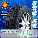 185/70R14 88Q トーヨー タイヤ Winter TRANPATH MK4α TOYO TIRES ウインター トランパス MK4α スタッドレスタイヤ 14インチ 単品 1本 価格 『2本以上ご注文で送料無料』
