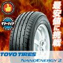 215/50R17 95V トーヨー タイヤ NANOENERGY2 TOYO TIRES ナノエナジー2 サマータイヤ 17インチ 単品 1本 価格 『2本以上ご注文で送料無料』