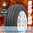 185/60R16 86H トーヨー タイヤ NANOENERGY3 PLUS TOYO TIRES...