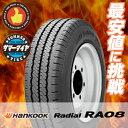 145R12 6PR HANKOOK ハンコック Radial RA08ラジアル RA08 夏サマータイヤ単品1本価格《2本以上ご購入で送料無料》