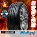 ヨコハマ ブルーアース RV02 215/55R17 94V サマータイヤ 新品 1本価格 『2本以上ご購入で送料無料』