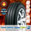 205/60R16 TEO plus TOYO TIRES テオプラス トーヨータイヤ サマータイヤ 単品 1本 価格