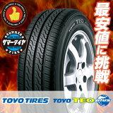 205/65R15 94H トーヨー タイヤ TEO PLUS TOYO TIRES テオプラス サマータイヤ 15インチ 単品 1本 価格 『2本以上ご注文で送料無料』