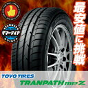225/55R18 98V トーヨー タイヤ TRANPATH mpZ TOYO TIRES トラン...