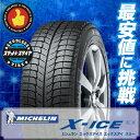 205/60R15 95H ミシュラン X-ICE XI3 ...