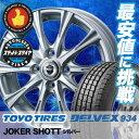 145R12 8PR TOYO トーヨー DELVEX 934 デルベックス 934 JOKER SHOTT ジョーカーショット スタッドレスタイヤホイール4本セット
