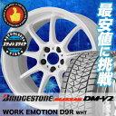 轮胎, 车轮 - 225/60R18 BRIDGESTONE ブリヂストン BLIZZAK DM-V2 ブリザック DMV2 WORK EMOTION D9R ワーク エモーション D9R スタッドレスタイヤホイール4本セット