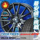 195/65R15 91Q TOYO トーヨー GARIT G5 ガリット G5 VELVA SPORT ヴェルバ スポルト スタッドレスタイヤホイール4本セット