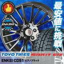 225/60R16 TOYO TIRES トーヨータイヤ O...