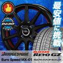 【送料無料】 BRIDGESTONE ブリヂストン ブリザック レボ GZ 185/60R15 15インチ スタッドレスタイヤ ホイール4本セット ユーロスピード MX-01 BLIZZAK REVO GZ ブリザック レボ GZ